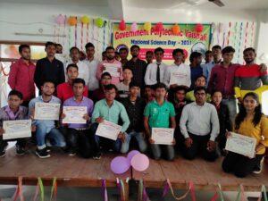Govt. Polytechnic, Kishanganj