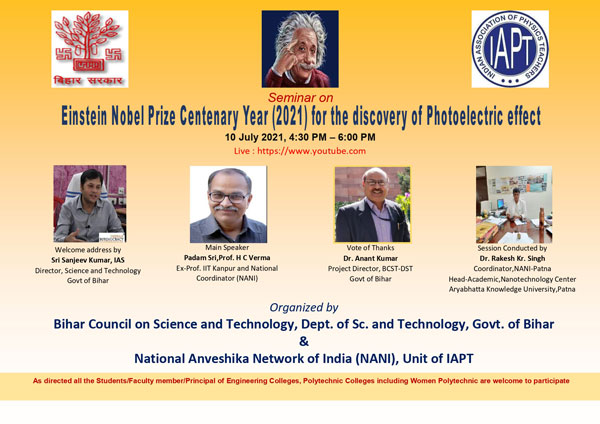 Webinar on Einstein Nobel Prize Centenary Year Celebration : The Story of Photoelectric effect